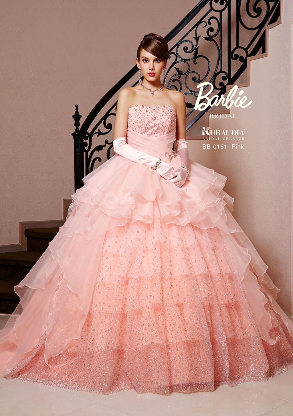 BB_0161_Pink