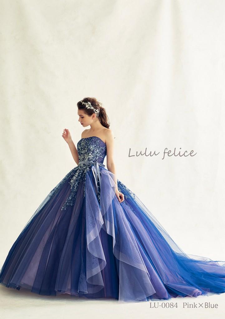 LU-0084Pink_Blue